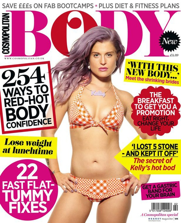 как похудеть на 30кг за месяц